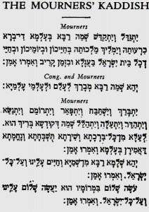 Mourner's Kadish Hebrew